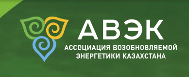 RENEWABLE ENERGY ASSOCIATION OF KAZAKHSTAN (AVEK)