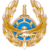 Almaty Department of Internal Affairs